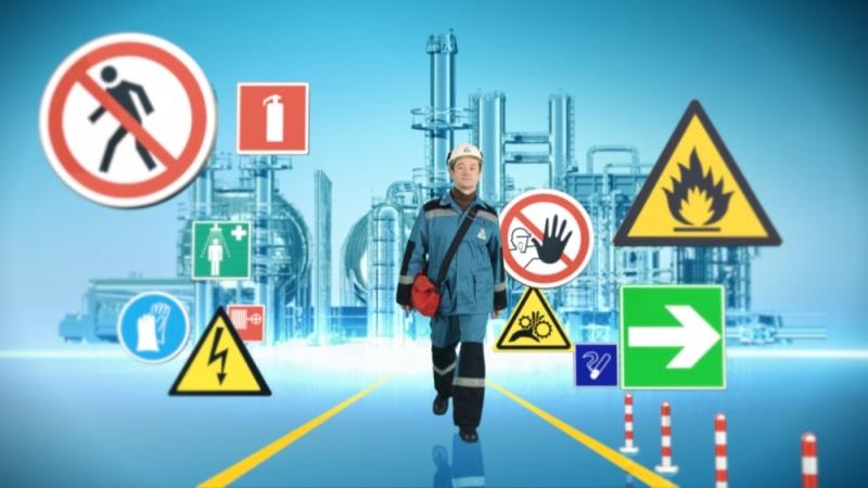 Курс Безопасность и Охрана труда